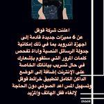 السعوديه الخليج رمضان الشرق الأوسط سناب كويت فايروس كورونا تصميم شعار لوقو دعاء Alo