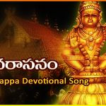 Swami Ayyappan Pallikattu Songs Download On Tamil Mp3 Online Mp3 Song Download Songs Mp3 Song