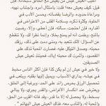 Pin By هبة الله الزيني On منهاج الحياة Math Math Equations