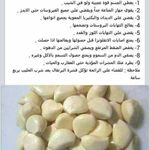 Pin By The On هل تعلم Pharmacy Medicine Medical Information Health Info