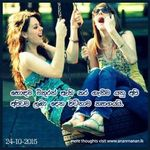 Pin By Fathima Hana On Sinhala Vadhan Life Quotes Love Quotes Fake Love Quotes