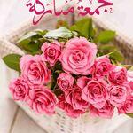 اللهم أنت أعطيتني خير أصحاب في الدنيا دون أن اسألك فلا تحرمني من صحبتهم في الجنه و أنا أسألك اللهم أسعدهم و فرج همهم و Quran Quotes Quotes Jumma Mubarak Images