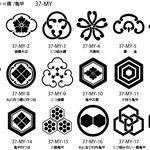 あの家紋 家と同じ家紋だ 先祖が同じかも 家紋 日本のデザイン 星