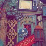 Yasmine Hosny (yasminehosny) on Pinterest