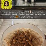 Pin By Aman On تغذية علاجية المعدة بيت الداء و الدواء توعية Cookout Food Save Food Healthy