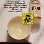 زيت بذور الورد الشي الجميل Beauty Skin Care Routine Skin Care Mask Skin Care Women