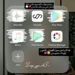 خيل احاسيس سناب انستا رمزيات مشاعر قهوه برامج Iphone Photo Editor App Photo Editing Apps App Pictures