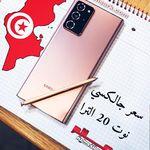 سعر هاتف هواوي بي 30 برو Huawei P30 Pro في السعودية Huawei Phone Electronic Products