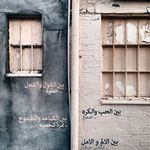 اللهم بلغنا رمضان لا فاقدين ولا مفقودين Ramadan Ramadan Kareem Ramadan Decorations
