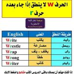 Pin By مجتبي عبدالله On Comment Apprendre L Anglais English Language Learning Grammar English Language Course Learn English Vocabulary
