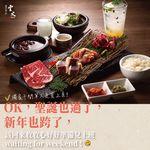下関市の焼肉店 焼肉彩苑 彩々亭 本格和牛焼肉 焼肉 メニュー
