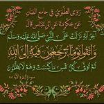 لا اله الا انت سبحانك اني كنت من الظالمين Quran Allah Islam Islam
