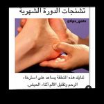Pin By Rose Flower On ثقافة و معلومات In 2020 Pharmacy Medicine Pharmacy Technician Study Medical Advice