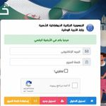 كيفية طلب بطاقة التعريف البيومترية Passeport Algerien خدماتى Map Map Screenshot