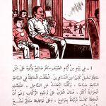 عربي اوراق عمل حرف ط ظ Learn Arabic Alphabet Learning Arabic Arabic Alphabet
