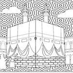 رسومات مفرغة للتلوين عن اليوم الوطني السعودي وصور رسمات سهلة ليوم الوطن Drawing For Kids Drawings Polka Dot Birthday