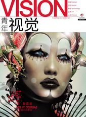 Chinese Fashion Photographer Chen Man: The Vision Magazine Covers