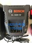 For Bosch Battery Charger Al 1820 Cv Input 220v Output 10 8 18v Bosch Battery Charger Charger