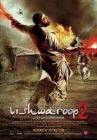 فيلم Vishwaroopam 2 مترجم ايجي بست فيلم Vishwaroopam 2 مترجم فشار فيلم Vishwaroopam 2 مترجم لودي نت Hindi Movies Colors Tv Drama Movies