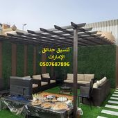 شركة تنسيق حدائق فى الشارقة 0507687896 عشب صناعي عشب جدران حدائق سطح جلسات مظلات خشب خارجية Pergola Outdoor Structures Around The Worlds