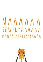 Baby Cards Nouvelle carte bébé Roi Lion   Carte de voeux A6   Nouvelle arrivée   Afrique   Simba   Baptê...