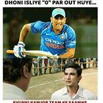 Ab Yeh Afwah Koun Faila Raha Hai Follow Bns Memes Follow Bns Memes Follow Bns Memes Cricketmemes Cricket Memes India Asi Memes Funny Memes Abs