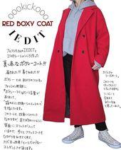 oookickooo instagram 赤いコート届きました フェリシモ の iedit とコラボ企画で 作った赤のボクシーコート 服を作ったことのない私を優しくサポートし 教えていただき 一緒に作って下さる ieditチームの皆様の情熱が表れた 素敵な