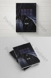 Dark technology Brochure cover design#pikbest#templates