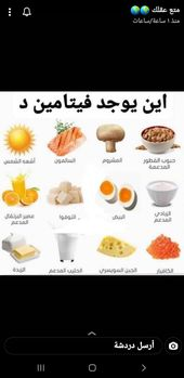 Pin By Hind On صحتي Health Facts Food Food Healthy Recipes
