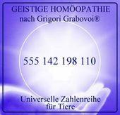 Universelle Zahlenreihe für die Steuerung von Ereignissen, 942181942, Sphäre, … – Heilen mit Zeichen