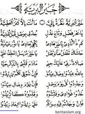 Download Sholawat Syababul Kheir : download, sholawat, syababul, kheir, Malam, Minggu, Lirik, Sholawat