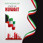 الكويت اليوم الوطني علم مدينة الإمارات العربية المتحدة ناقلات احتفال خلاصة عرب العربية الخلفية راية بناء بط Kuwait National Day Happy National Day National Day
