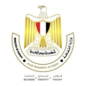 وزارة الثقافة مصر Logo Icon Svg وزارة الثقافة مصر Egypt Culture Culture Egypt