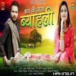 Pin On Haryanvi Mp3 Download