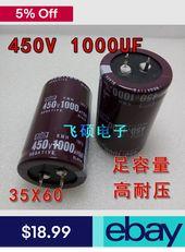 4pcs NEW Nippon 450V 1000UF electrolytic capacitor  #FZD CY