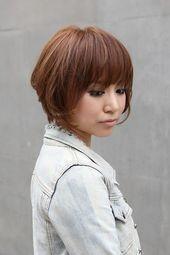 Gestapelte Haarschnitte mit Pony Brilliant Trendy Short Copper Haircut von Japa …   – Heike