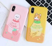Kawaii Telefonkasten für Iphone6 ​​/ 6S / 6P / 7 / 7P / 8 / 8plus / X / XS / XR / XSmax