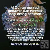 Surat Al Isra Ayat 82 Ayat Iman Inspirasi