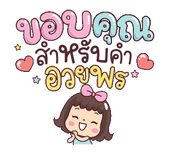Matooy X Mas And New Year Line Sticker Cute Cartoon Pictures Cute Love Cartoons