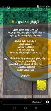 Pin By Sana Azhary On طبخات وضيافة عربية وعالمية Truffles Ugs Mango
