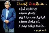 Thanthai Periyar Zitate und Redewendungen auf Tamilisch (mit Bildern) – TamilScraps.com – Quotes