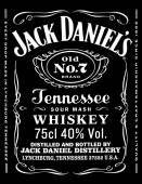 Jack Daniel S Logo Vector Eps Free Download Jack Daniels Wallpaper Jack Daniels Jack Daniels Logo
