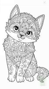 Image Result For Desenhos Para Colorir Mandalas De Animais Com