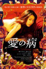 Nonton Film Movie Lk21 Indoxxi Layarkaca21 Ganool Dewanonton Film Movie Film Movies