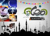 تصاميم صور رمضان 2021 تهنئة خلفيات Hanging Posters Poster Hanging