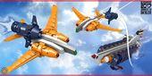 Daiseen III Skyler Img 01 – Daiseen III und Aldebaran – #Aldebaran #Daiseen #I …   – lego