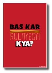 Rulayega Kya Hindi Humour Online Wall Art Cheap Wall Art Framed Canvas Prints