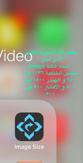 Pin By Mohammed Saleh On Arabic Programming Apps Photo Apps Editing Apps