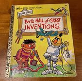 Bert's Hall of Great Inventions – Products