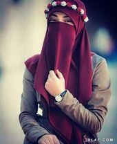 صور منتقبات 2019 رمزيات بنات منقبات كيوت خلفيات بنات بالنقاب عرايس منقبات Fashion Hijab Girl